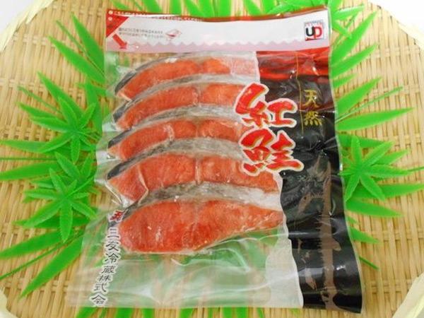 salmon002