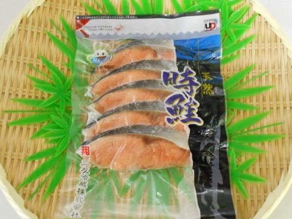 salmon003
